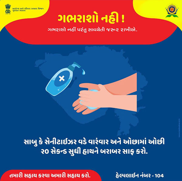 Awareness on CORONA - Wash your hand with Sanitizer regularly